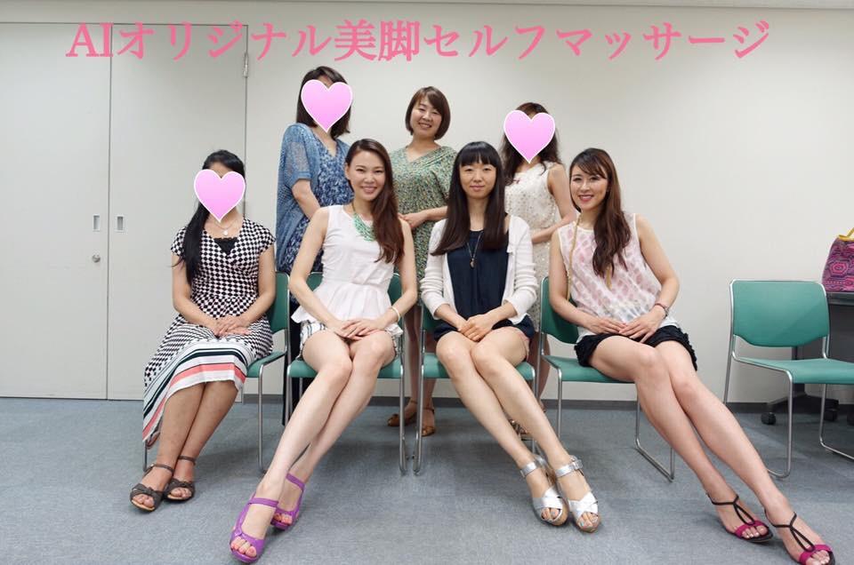 美脚レッスン東京開催決定で!。先行予約受付中です。