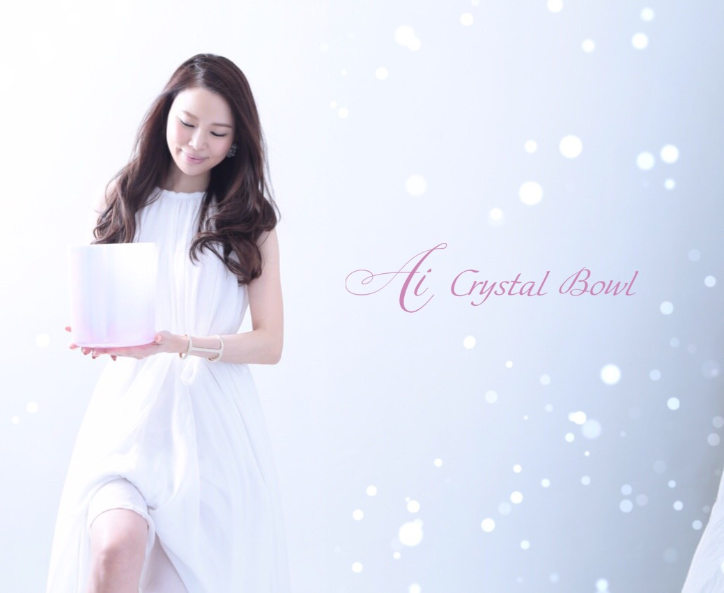9/10〜乙女座新月〜AIの宇宙と繋がる Crystal Bowl Meditation〜〜