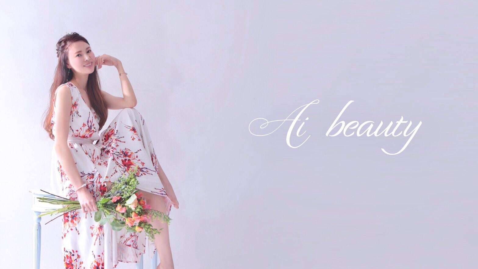 AI beauty 購入サイトのご案内