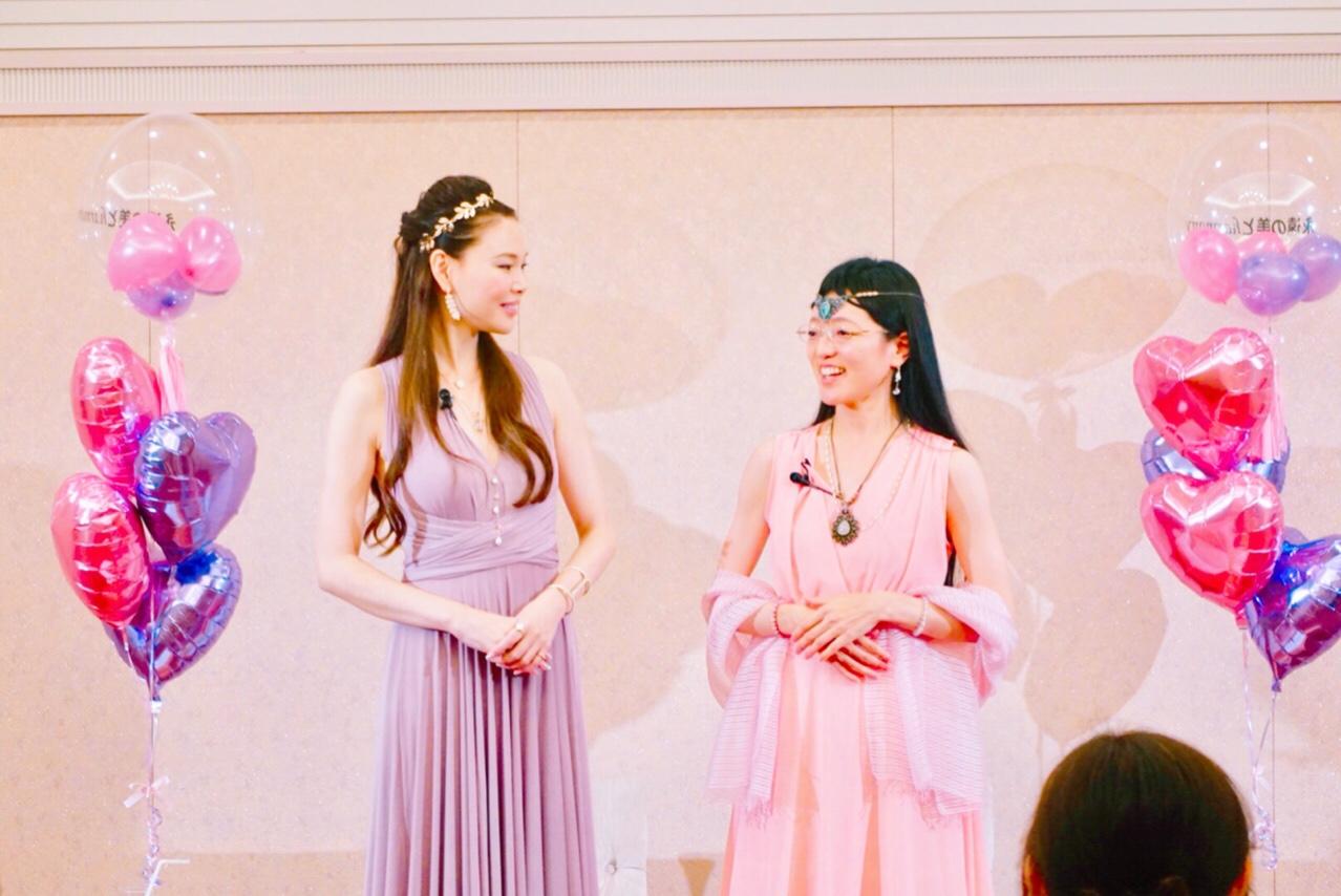 8/8大阪イベント☆銀河の外へトリップ☆AIと優子のサトリツイン♡大盛況ありがとうごさいました!