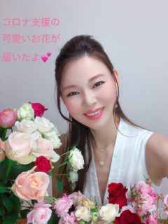 コロナ支援☆可愛いお花が届いたよ♪